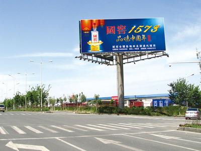1 开发区苏州路西延至八钢路段.jpg